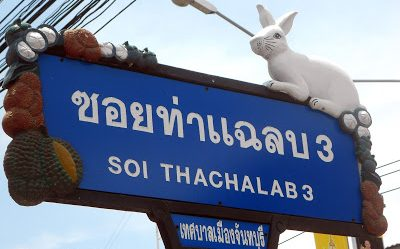 Easter in Thailand's Durian Capital